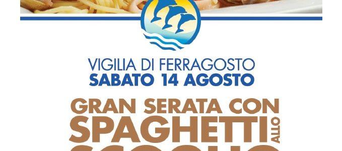 (Italiano) Vigilia di Ferragosto al Ristorante Bologna